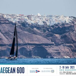 AEGEAN 600 HORC ©Nikos Alevromytis